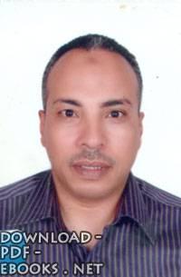 كتب عادل إبراهيم أحمد