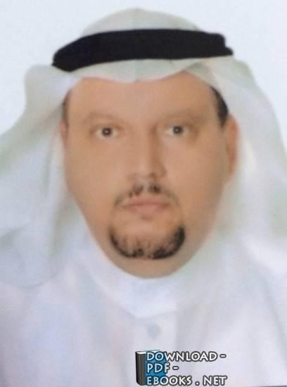 كتب عبدالقادر البعداني