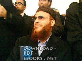 محمد بن أحمد بن إسماعيل المقدم