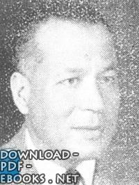 محمد عبد الغني حسن