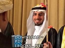 عبد العلي محمد الأنصاري
