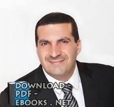 كتب عمرو خالد