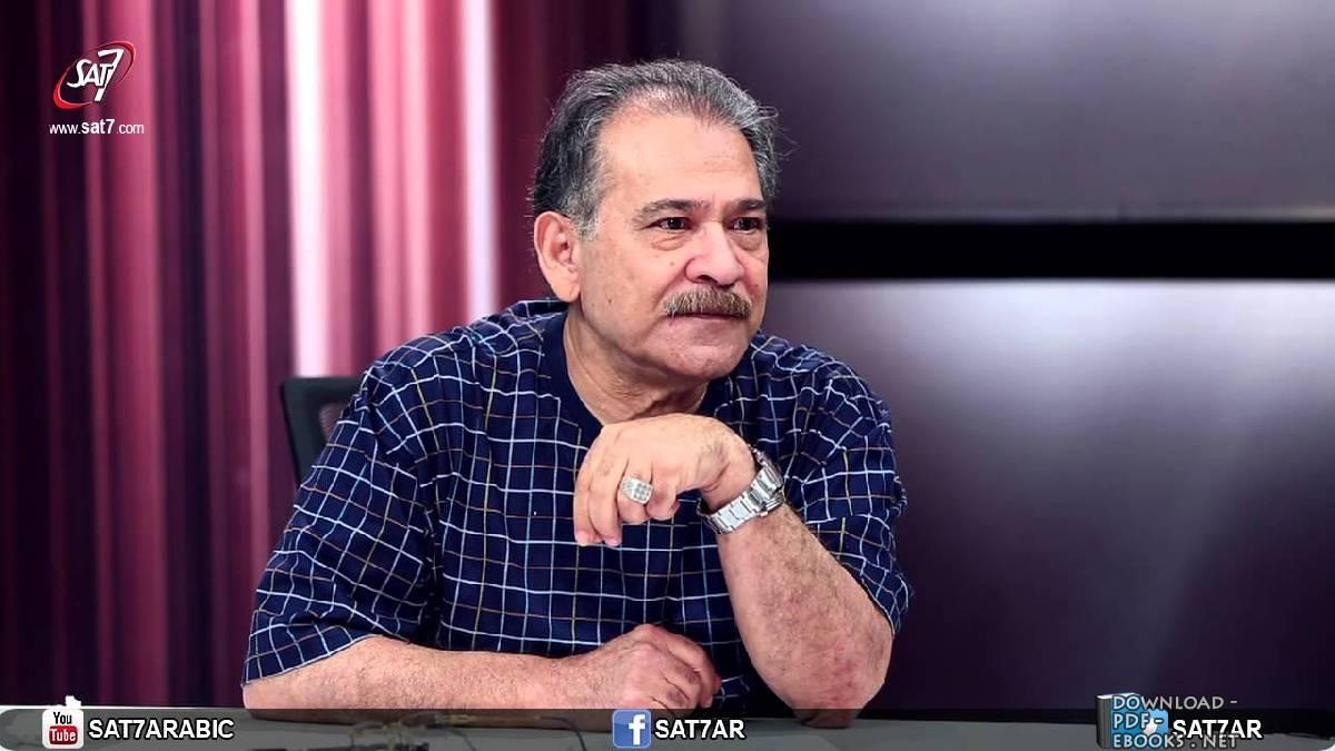كتب سيد محمود القمني