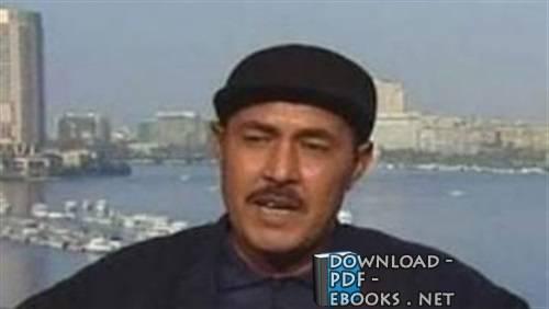 أحمد عبد الجواد