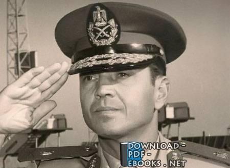 سعد الدين الشاذلي