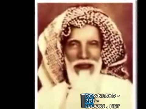 كتب عبد الرحمن بن ناصر السعدي