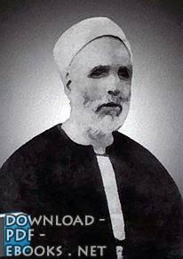 كتب يوسف جمال الدين أبو المحاسن