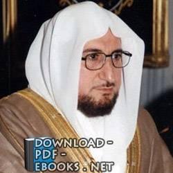 كتب عبدالكريم بكار
