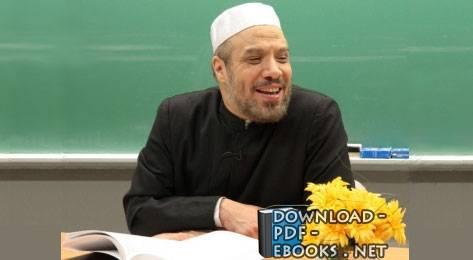 كتب صلاح الصاوي