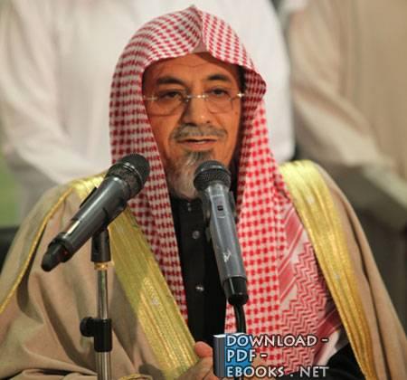 كتب صالح بن حميد ، عبد الرحمن بن ملوح