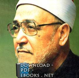 كتب محمد الغزالي