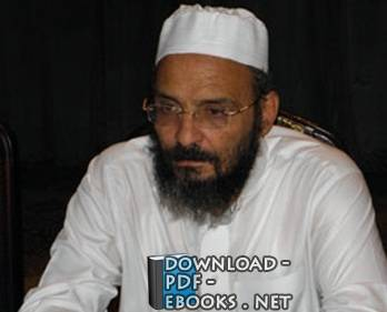 كتب سيد حسين العفاني