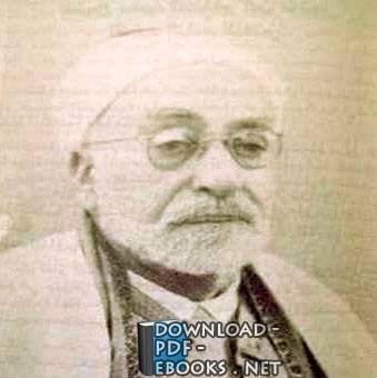 كتب محمد الطاهر بن عاشور