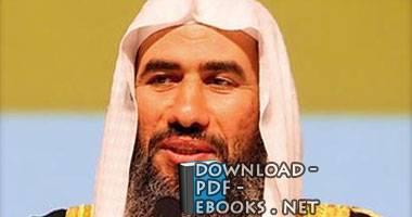 كتب وحيد بن عبد السلام بالي
