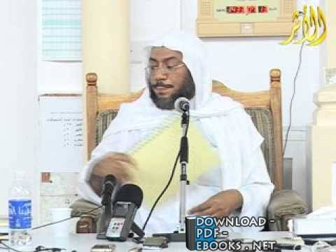 كتب محمد بن عمر بن سالم بازمول
