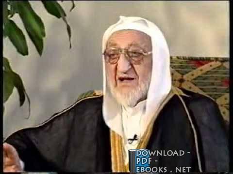 كتب عبد الرحمن حسن حبنكة الميداني