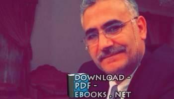 كتب محمود عودة