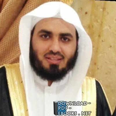 عبد الله الخريجي