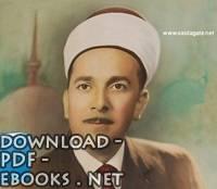 كتب محمد علي قطب