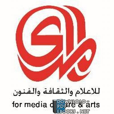 كتب دار المدى للثقافة والنشر