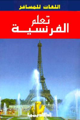 القاموس الوحيد عربي اردو pdf
