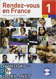 كتاب Rendez-vous en France  pdf