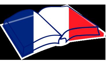 كتاب FrenchBook pdf