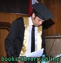 كتب عمرو عبدالعزيز