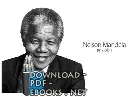 كتب نيلسون مانديلا