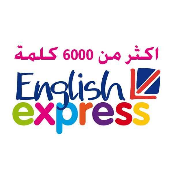 كتاب 6000 كلمة هامة فى اتقان الانجليزية