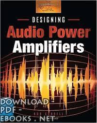 📖 حصريا قراءة كتاب Audio Power Amplifier Design Handbook أونلاين