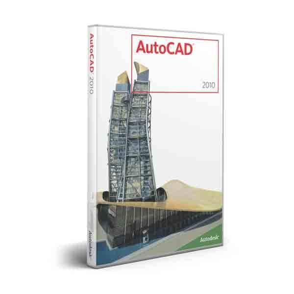 كتاب أساسيات اوتوكاد 2010