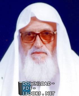 كتب عبد التواب هيكل