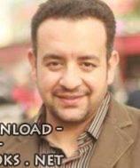 كتب عمرو المنوفى