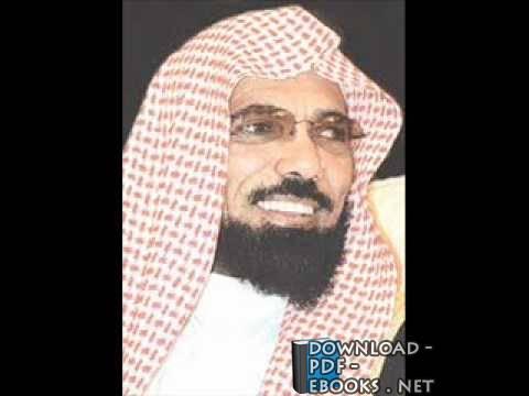 كتب سلمان بن فهد العودة