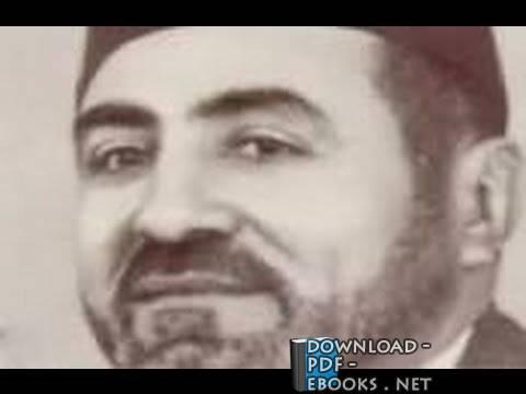كتب عبد القادر عودة