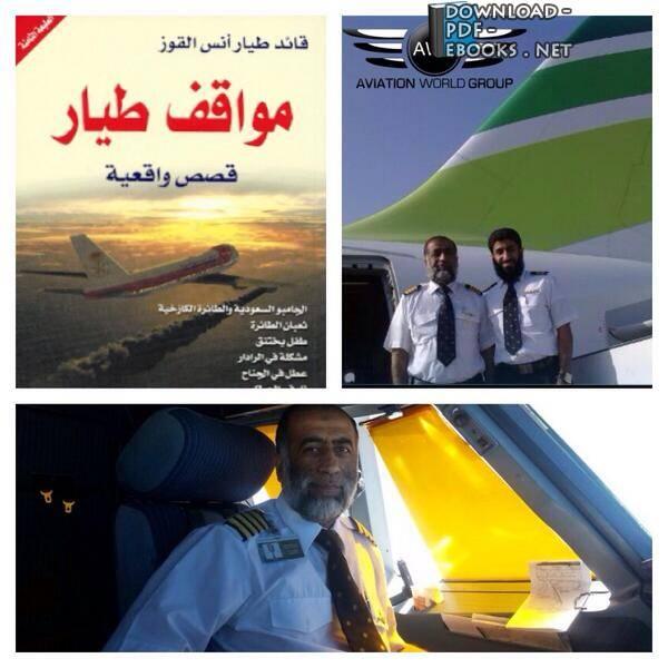 كتب أنس عبد الحميد القوز