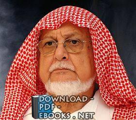 كتب محمد أحمد الراشد