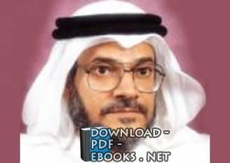 كتب عبد الكريم بن علي بن محمد النملة