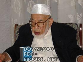 كتب عبد الكريم زيدان