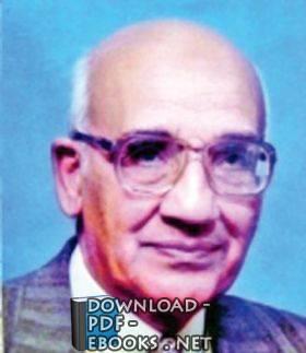 كتب سعيد عبد الفتاح عاشور