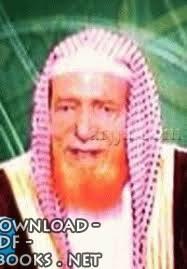 كتب عبد القادر شيبة الحمد