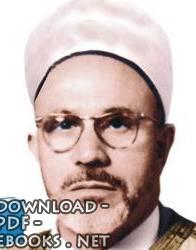 كتب عبد اللطيف بن علي السلطاني