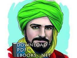 كتب أبو سعيد السيرافي