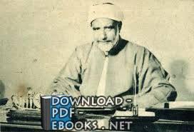 كتب محمود المراغى