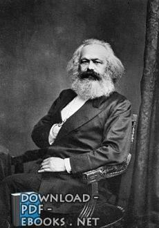 كتب كارل ماركس