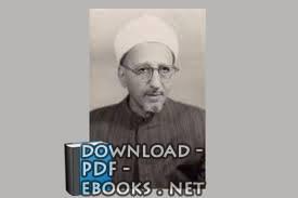 كتب أحمد  شاكر أبو الأشبال