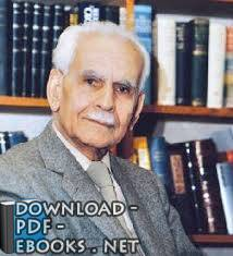 كتب حسين سعيد الكرمي