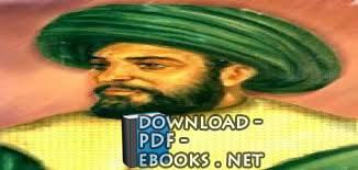 كتب عبد الرحمن بن أبي بكر السيوطي
