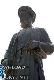 كتب أبو الفضل  الميداني